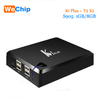 KI PLUS T2 S2 Amlogic S905 Quad Core 64 Bit Support DVB T2 DVB S2 1G