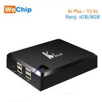 Original K1 MAIS S905 S2 T2 Android 5.1 Caixa De Tv Amlogic Quad núcleo 64bits Suporte DVB-T2 DVB-S2 1G/8G 4 K ott tv box Apoio Ccamd