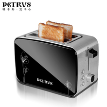 Free shipping The toaster household automatic breakfast multi-function