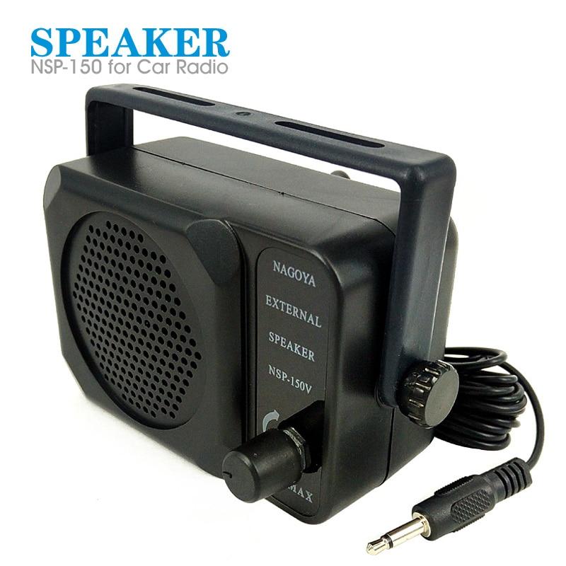 NSP-150 External Speaker For Yaesu Kenwood Icom Motorola Anytone FT-7800R FT-8900R TM261 Car Radio Walkie Talkie