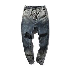 Men's Clothing Casual Jeans 2017 Men Denim Hip-Hop Jeans Harem Pants Men's Pants Male Blue Trousers Size Big Yards 5XL