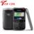 Reformado blackberry bold 9790 envío libre del teléfono móvil 9790 original desbloqueado wifi 3g gps