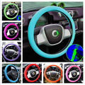 LEATHER TEXTURE CAR AUTO SILICONE STEERING WHEEL GLOVE COVER SOFT MULTI COLOR UNIVERSAL ACCESSORIES