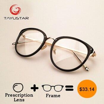 afc6508e4d 2019 diseño de marca gafas de sol para las mujeres gafas marco óptico con  el caso óptico Lunettes de aduanas de la lente