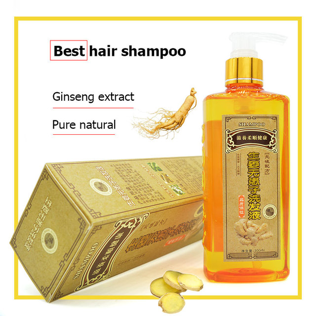 2017 Ginger Professional Hair Shampoo & Conditioner 300ml