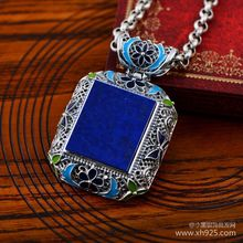 Black 925 sterling silver jewelry inserted wire enamel inlay of natural lapis lazuli female Pendant xh047719w