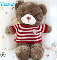 cute teddy bear toy small teddy bear toy red stripes sweater bear doll birthday gift doll about 60cm 0143