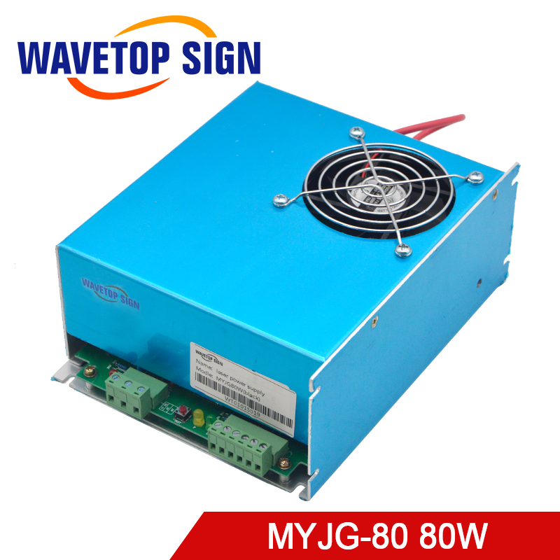 80W CO2 Laser Power Supply for CO2 Laser Engraving Cutting Machine MYJG-80 80w co2 laser power supply for co2 laser engraving cutting machine myjg 80w