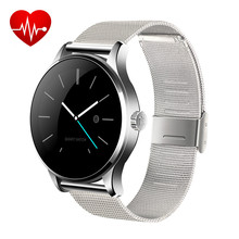 Hot sale! 2016 Hot K88h smart watch with 1.22 IPS round screen heart rate monitor bluetooth reloj inteligente smartwatch For IOS