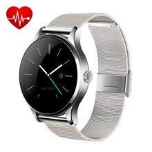 Heißer verkauf! 2016 heißer K88h smart uhr mit 1,22 IPS runden bildschirm pulsmesser bluetooth reloj inteligente smartwatch Für IOS