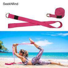 Регулируемый эластичный ремень для йоги, d-образное кольцо, пояс для фитнеса, упражнений, гимнастики, веревка, пояс для ног, фитнес-пояс, сопротивление, фитнес-полосы, хлопок