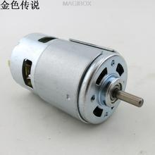 15600/min 12v  775 high speed large torque DC motor hair dryer electric power tools