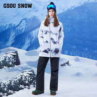 Gsou SnowSki Jacket Women Coats Windproof Waterproof Skiing Jackets Warm Winter Outdoor Sport Snow Skiing Snowboarding