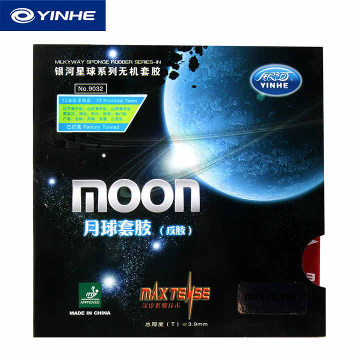 YINHE Galaxy MOON / MOON SPEED (Unsticky) Table Tennis Rubber with Sponge Pips-in Ping Pong Tenis De Mesa