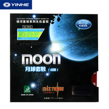 YINHE Galaxy MOON / MOON SPEED (Unsticky, Factory Tuned) Table Tennis Rubber with Sponge Pips-in Ping Pong Tenis De Mesa