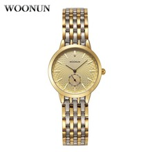 New Fashion Ladies Women Gold Watches WOONUN Top Brand Luxury Full Steel 18k Gold Watches Women Thin Watches With Small Seconds
