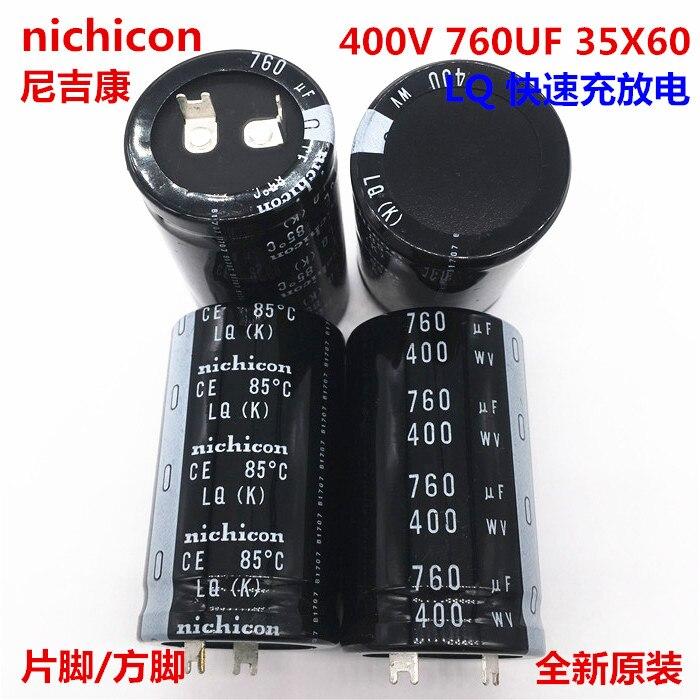 2PCS/10PCS 760uf 400v Nichicon LQ 35x60mm 400V760uF Snap-in PSU Capacitor