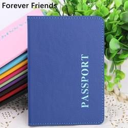 Лаванда Обложка для паспорта зерна личи PU паспорта билеты держатель Обложка для паспорта паспорт мешок клип для кожи
