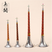 High Quality Rosewood Suona/Shanai for Beginners Chinese Folk Wind Musical Instrument Zurna/ Shanai / Laba Key of C,D,F,G