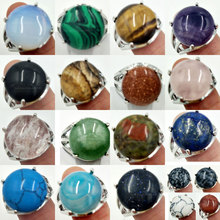 Malachite Opal Tigers Eye Blue Sand Lapis Lazuli Crystal Howlite Carnelian Women Men Art Round Ring 7~12