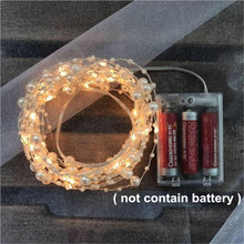2M 5M 10M Vintage Pearl Fairy Holiday Lights 100Leds AA Battery Power Flexible String Lights For Xmas Party Wedding DIY Lighting