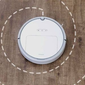 Image 3 - Roborock Xiaowa C10 Youth Xiaomi MI Robot Vacuum Cleaner Home Automatic Sweeping Dust Sterilize Smart Planned Mobile Mijia App