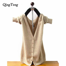 LOWEST PRICE Hot Sales 2016 Women's Cashmere Wool Knit Cardigan Female Loog Sleeves candy colour High Quality Free Shipping