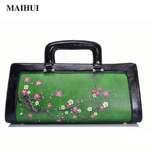 MAIHUI elegant women leather handbags plum blossom embossed new large big capacity Top-handle bags with shoulder strap green
