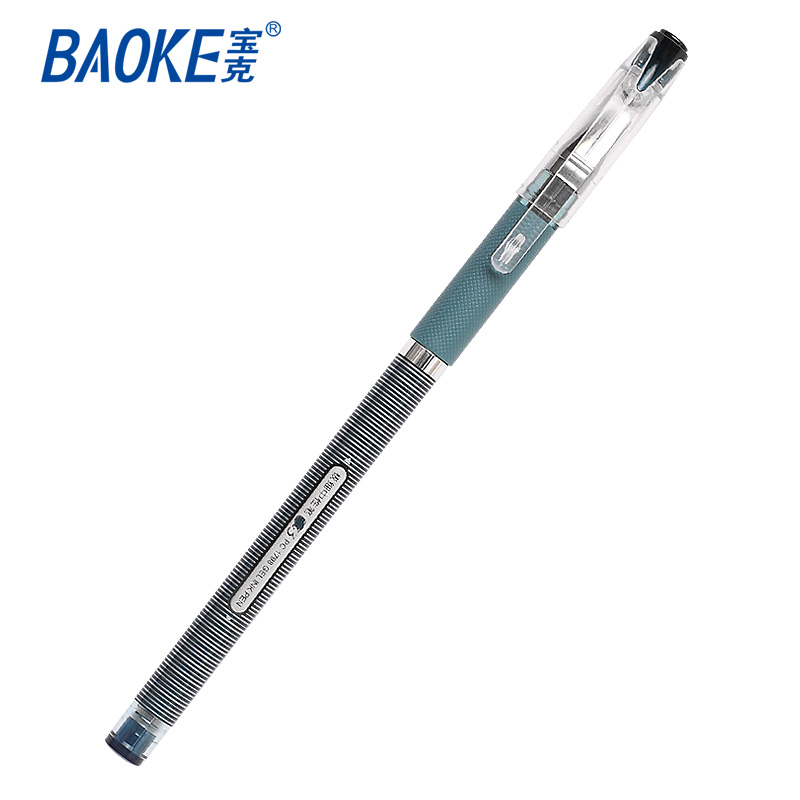 1Pcs/Lot  PC1798 financial dedicated very fine neutral pen 0.3 mm  free  shipping