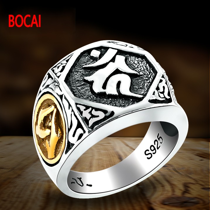 925 SILVER MENS RING finger retro silver Fudo Sanskrit ring finger ring коробка для клапана gardena v1 01254 29 000 00