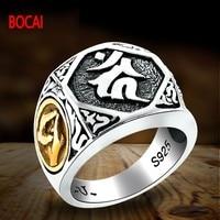 925 SILVER MENS RING finger retro silver Fudo Sanskrit ring finger ring