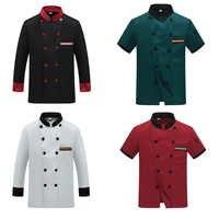 Chef-Uniform Kostüm Atmungsaktive Lebensmittel Service Top Individuelles Logo Druck Kurze volle Hülse Restaurant Küche Mann Hemd Kleidung