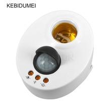 KEBIDUMEI PIR Motion Switch Detector 110V 220V E27 LED Bulb Base Infrared IR Sensor Light Auto Wall Light Lamp Holder Socket