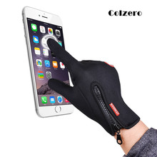 Fishing Gloves Full Finger Telefingers Glove Neoprene PU Breathable Leather Warm Anti-slip Winter Cycling Sports