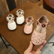 AFDSWG girls shoes for summer Pink kids flat Beige sandals toddler Hollow breathable sandal princess