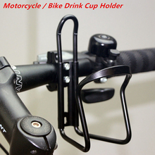 Outdoor Water Bottle Holder Cage Rack Mountain Cycling Bike Bicycle Kit Bicycle Water Bottle Holder Cage Bike Bottle Cup Mount