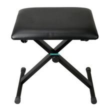 Amonstar Adjustable Height Black Piano Stool Keyboard Bench Padded Seat Cushion Chair