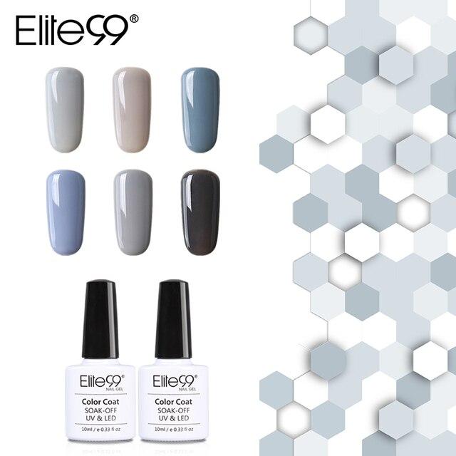 Elite99 gris Serie UV Gel polaco Soak Off Gel barniz uñas 10 ml ...