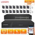 LOOSAFE наружная камера видеонаблюдения комплект системы HD CCTV DVR 16 шт. 5 0 MP ИК наружняя камера видеонаблюдения POE камеры
