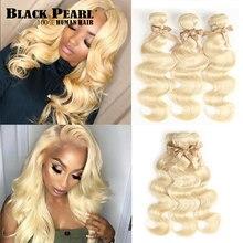 Paquetes de armadura de pelo brasileño de perlas negras pelo humano Remy ondulado 613 paquetes de extensiones de cabello 100g paquetes de onda del cuerpo