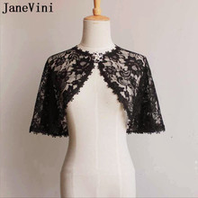 JaneVini Vintage Black Lace Bridal Coat Wedding Capes Jacket for Evening Party Women Short Shawl Wrap Brides Wedding Accessories(China)