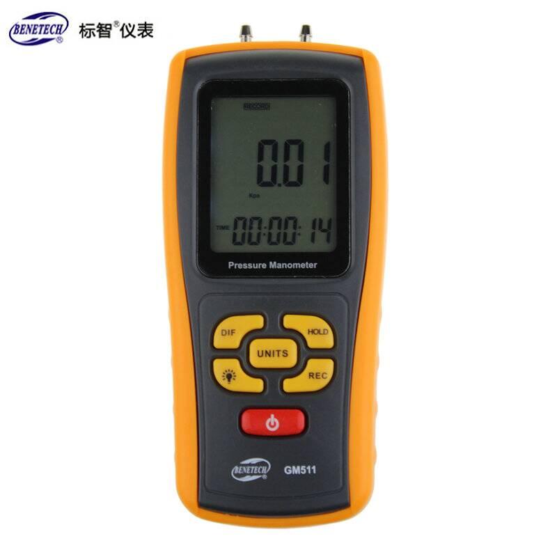 цена на GM510 GM511 GM520 Handheld Digital Pressure Gauge Tester Meter Manometer differential pressure gauge natural gas BENETECH Brand