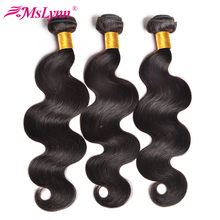 Mslynn Hair Malaysian Body Wave Bundles Human Hair Bundles 1/3 Pc Natural Color Can Be Dyed 10