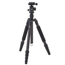 SIRUI N1205X K10X Carbon Fiber Tripod Ball Head Photographic Accessories Professional Tripod Portable Bracket For SLR