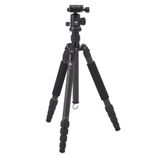 SIRUI N1205X+K10X Carbon Fiber Tripod Ball Head Photographic Accessories Professional Tripod Portable Bracket For SLR Stable Set