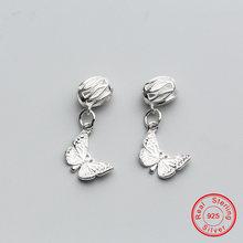 Женские Подвески бабочки из серебра 925 пробы 15 х10 мм