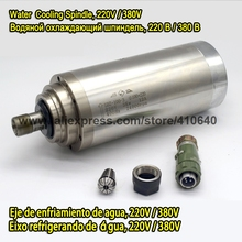 CNC Water Cooling Type Spindle 3.0 kw and 24000 rpm 220V and 3 pcs P4 bearing total has the ER20 collet intel pentium 4 pc computer p4 3 00ghz 512m 800 sl6wk d1 p4 3 0ghz p4 3 0 3 0g 3 00g 3 0e cpu desktop processor socket 478
