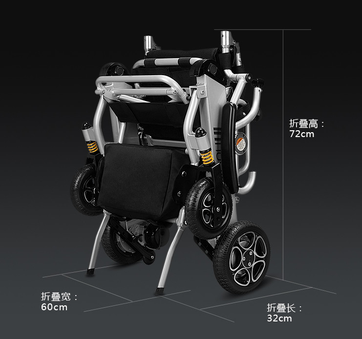 Free shipping 2019 Fashion lightweight folding power electric font b wheelchair b font for font b