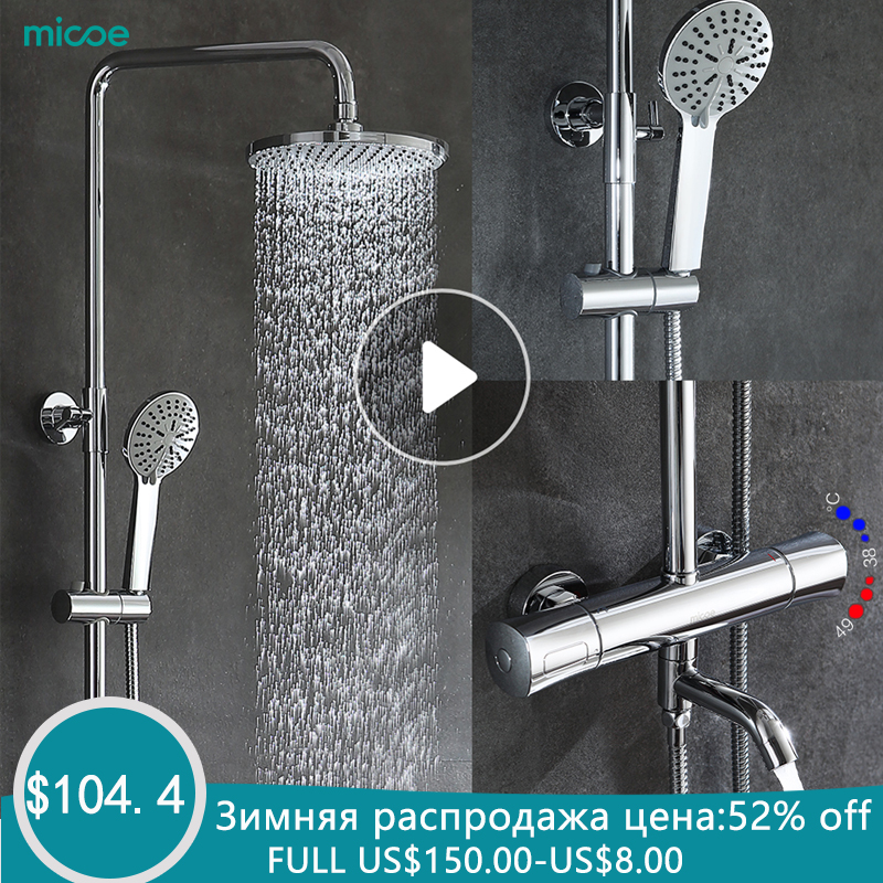 Micoe douche mis intelligente thermostatique robinet de douche buse en laiton mitigeur thermostatique salle de bains robinet de douche système