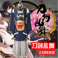 Stock Mikazuki Munechika Cosplay Costume From Sword Dance Touken Ranbu Anime Christmas Halloween Gift